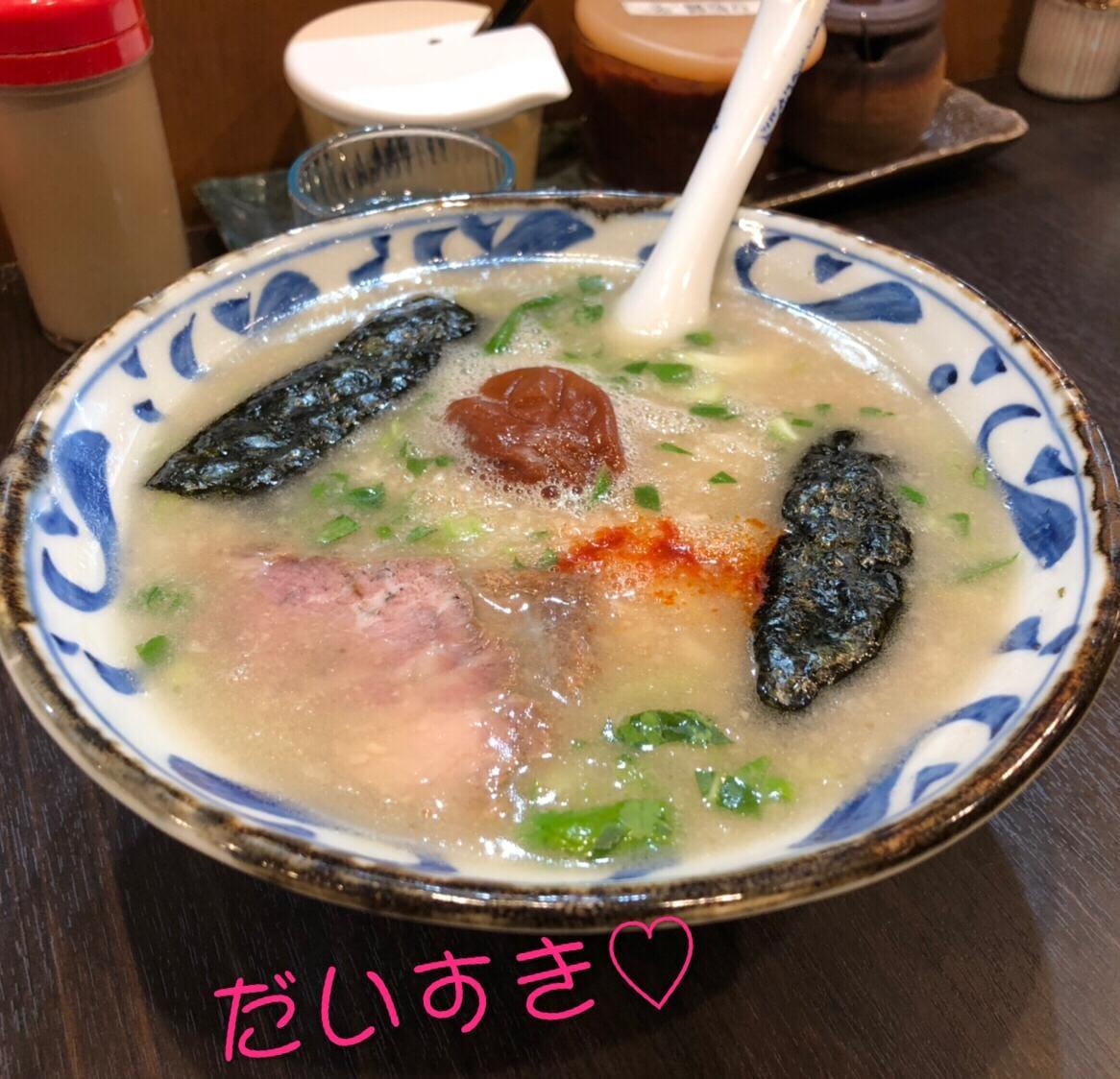 「ラーメンテロ♡」12/11(12/11) 14:37   あきの写メ・風俗動画