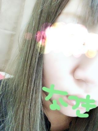 「☆おはよおっ☆」12/11(12/11) 15:12 | なつきの写メ・風俗動画