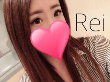 「明日から♡」12/11(12/11) 15:49 | れい【巨乳】の写メ・風俗動画