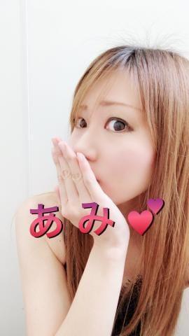 「プリンセスIII✩Tちゃん❤」12/11(12/11) 15:58 | あみの写メ・風俗動画
