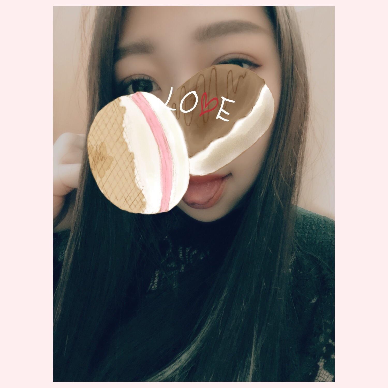 「やっと、、」12/11(12/11) 16:00 | 五十嵐 夏未の写メ・風俗動画