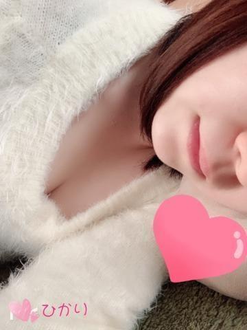 「出勤しました( *´꒳`* )♡」12/11(12/11) 16:09 | ひかり★お淑やかな超清純女子の写メ・風俗動画