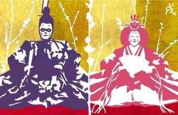 「出勤悩む」12/11(12/11) 18:30 | もえの写メ・風俗動画