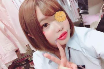 「おはまる✌️」12/11(12/11) 18:59 | 北野さえらの写メ・風俗動画