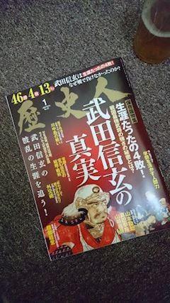 「出勤しました♪」12/11(12/11) 19:01   千夜(ちよ)の写メ・風俗動画