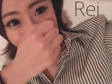 「行ってきた✨」12/11(12/11) 19:08 | れい【巨乳】の写メ・風俗動画