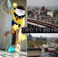 かのん 奥様鉄道69大阪