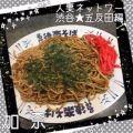 加奈|出会い系人妻ネットワーク 渋谷~五反田編
