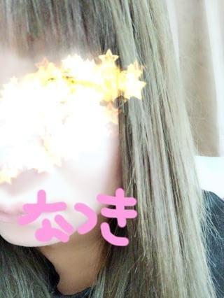「☆おれい☆」12/11(12/11) 20:10 | なつきの写メ・風俗動画