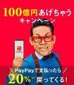 ここ◇激カワ爆乳Hカップ◇ 奥様鉄道69 福山店