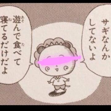 「明日\(^^)/」12/11(12/11) 20:12 | もえの写メ・風俗動画