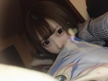 「????????」12/11(12/11) 20:57 | じゅりの写メ・風俗動画