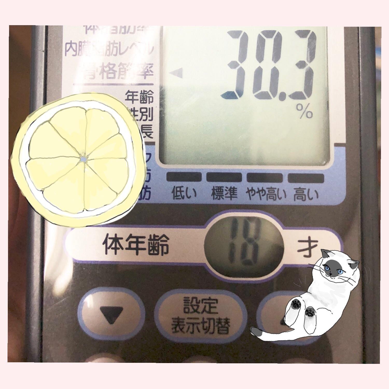 「嬉しかったこと」12/11(12/11) 22:06 | 五十嵐 夏未の写メ・風俗動画