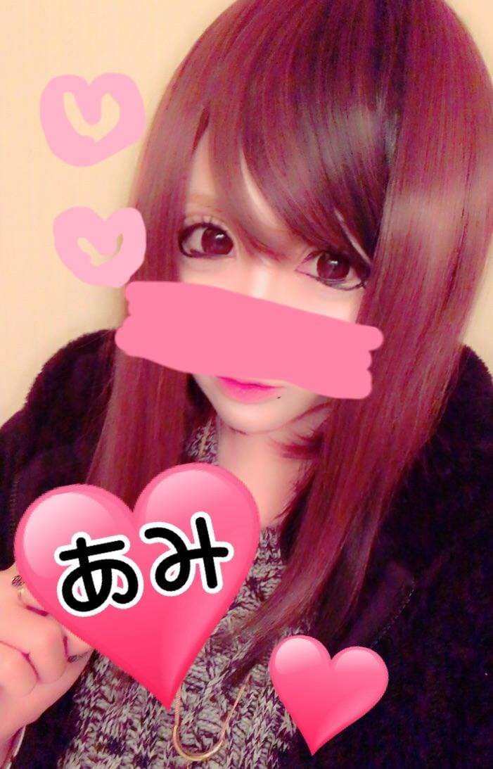 「☆出勤報告☆」12/11(12/11) 22:08 | あみの写メ・風俗動画
