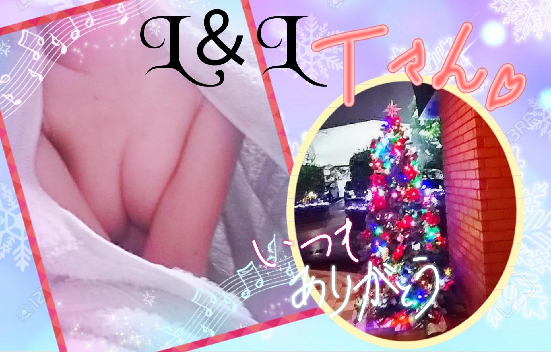 「」12/12(12/12) 00:54 | 小百合の写メ・風俗動画