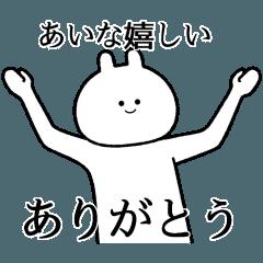 「ベリーノのおにいさん」12/12(12/12) 01:38 | あいなの写メ・風俗動画