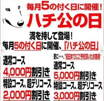 「お知らせとおやすみなさい?」12/12(12/12) 02:00   秋元の写メ・風俗動画