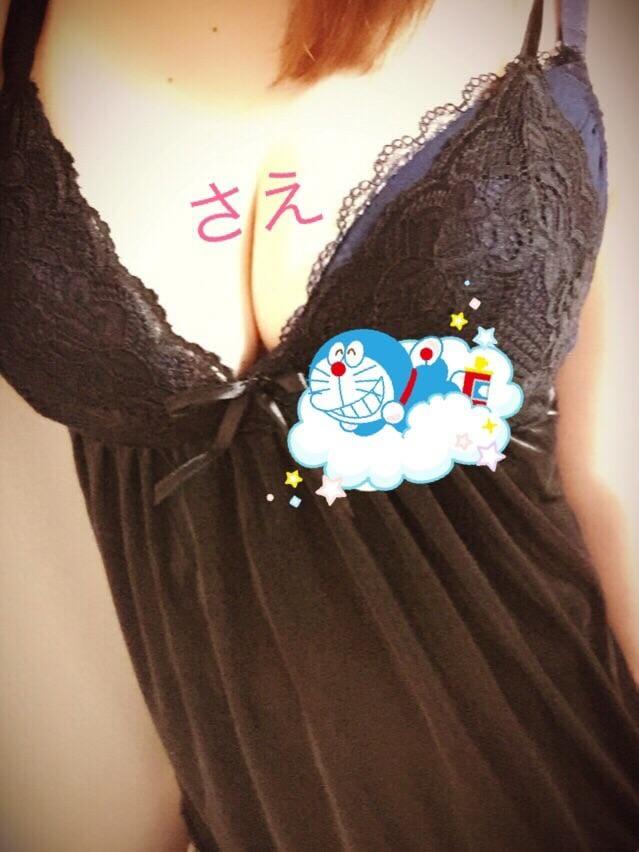 「ありがとう?」12/12(12/12) 02:50 | さえの写メ・風俗動画