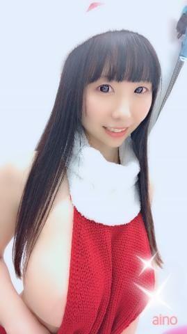 「ありがとう」12/12(12/12) 02:59   あいのの写メ・風俗動画