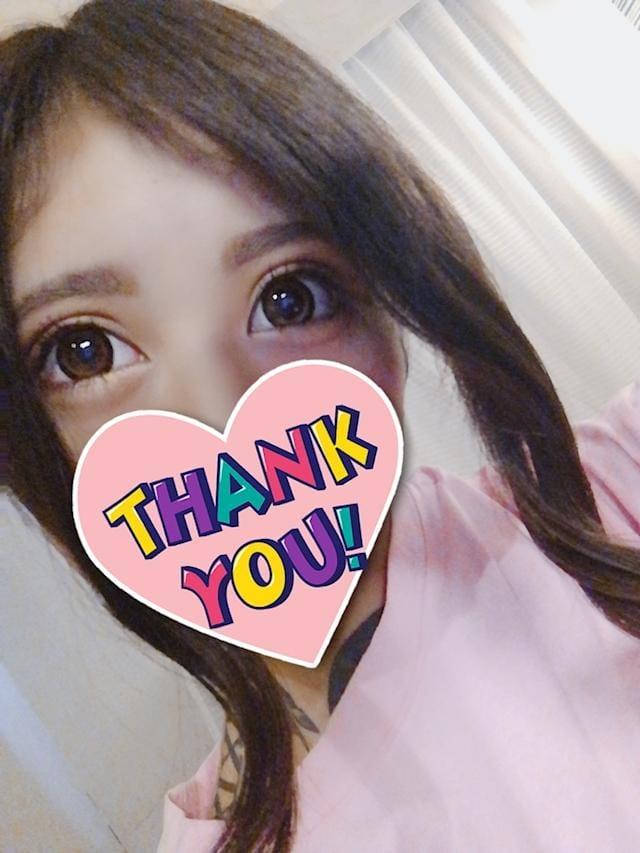 「おやすみなさい❤️本指名様はじめまして様ありがとうございました❤️」12/12(12/12) 03:48   れなの写メ・風俗動画