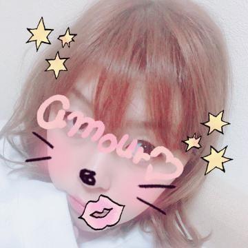 「おやすみなさい( ˘ω˘ )スヤァ…」12/12(12/12) 06:12 | るな【フェロモニックFカップ】の写メ・風俗動画