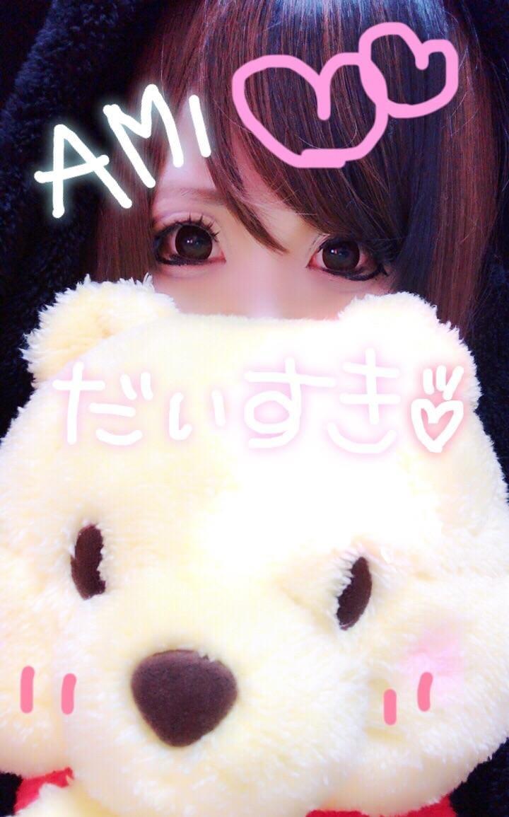 「お礼*本指名のKくん」12/12(12/12) 06:28 | あみの写メ・風俗動画