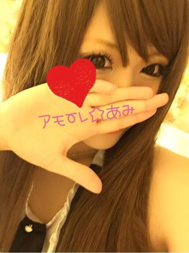 「お礼*ビジホ802のお兄さん」12/12(12/12) 06:32 | あみの写メ・風俗動画