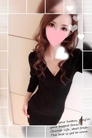 「つい…w」12/12(12/12) 07:27   るな/清純派美少女降臨☆の写メ・風俗動画