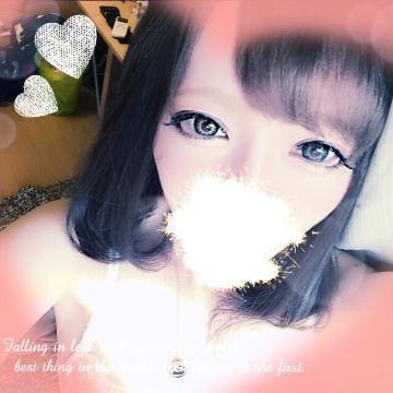 「寒っ。」12/12(12/12) 09:15   藤沢エレナの写メ・風俗動画