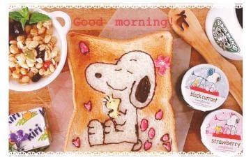 「おはようございます??」12/12(12/12) 09:30 | 小牧 千紗の写メ・風俗動画
