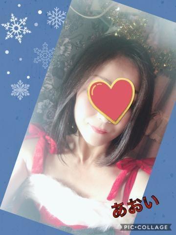 「今日から…」12/12(12/12) 11:55 | あおいの写メ・風俗動画