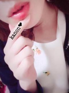「今週の出勤予定」12/12(12/12) 11:58 | かのんの写メ・風俗動画