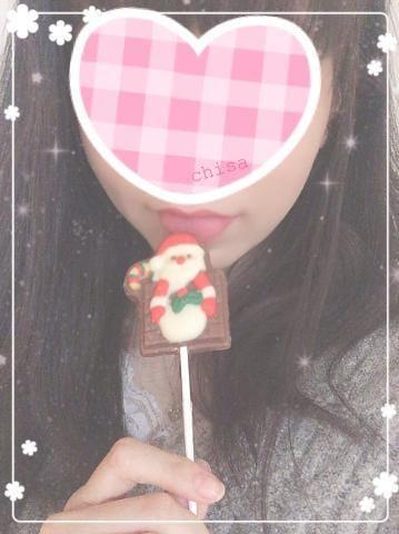 「こんにちは??」12/12(12/12) 13:49 | 小牧 千紗の写メ・風俗動画