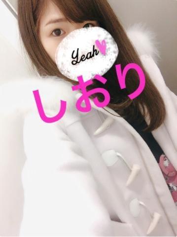 「おにゅー」12/12(12/12) 14:32 | しおりの写メ・風俗動画