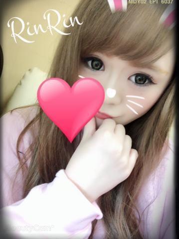 「こんにちわん?」12/12(12/12) 15:02   りんりんの写メ・風俗動画