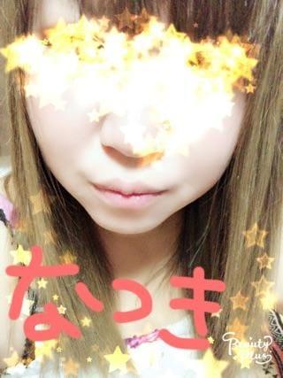 「☆おはよおっ☆」12/12(12/12) 15:17 | なつきの写メ・風俗動画
