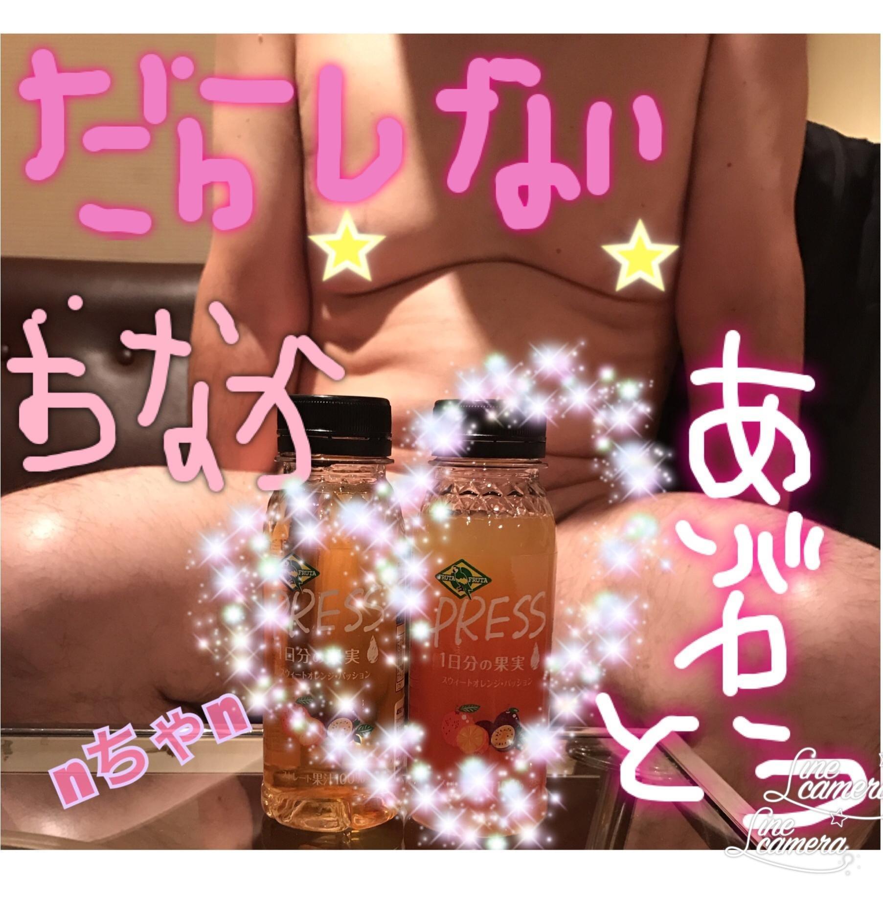 「昼職にて...妄想が止まらない❤️」12/12(12/12) 17:17 | 中条れいかの写メ・風俗動画