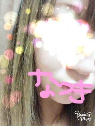 「☆おれい☆」12/12(12/12) 17:43 | なつきの写メ・風俗動画