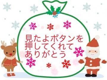 「[??見たよ??ありがとう!]:フォトギャラリー」12/12(12/12) 17:47 | 霧島 ひかるの写メ・風俗動画
