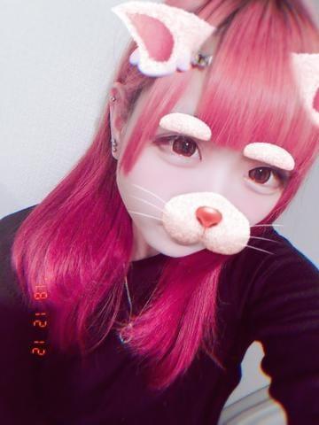 「しゅっきん!」12/12(12/12) 19:06 | つなまよの写メ・風俗動画