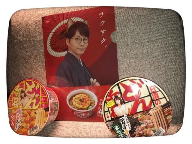 「みーっけ♡♡」12/12(12/12) 20:00 | おとはの写メ・風俗動画
