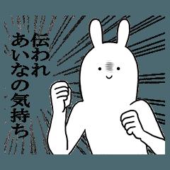 「AMIEのおにいさん」12/12(12/12) 20:54 | あいなの写メ・風俗動画