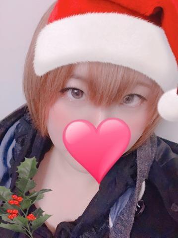 「休憩中ですー!」12/12(12/12) 22:02 | こまの写メ・風俗動画