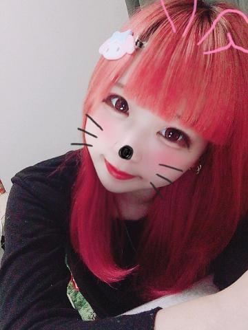 「るんるん...♪*゜」12/12(12/12) 22:24 | つなまよの写メ・風俗動画