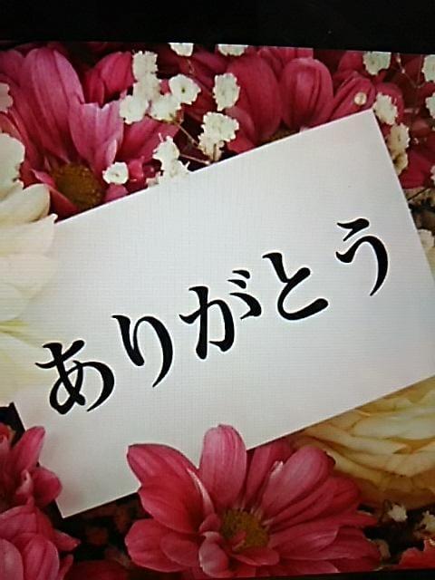 「12日の貴方へ」12/12(12/12) 22:45 | 霧島 ひかるの写メ・風俗動画