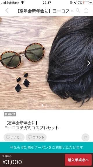 「にらめっこ(´°ω°`)」12/12(12/12) 23:05 | あゆの写メ・風俗動画