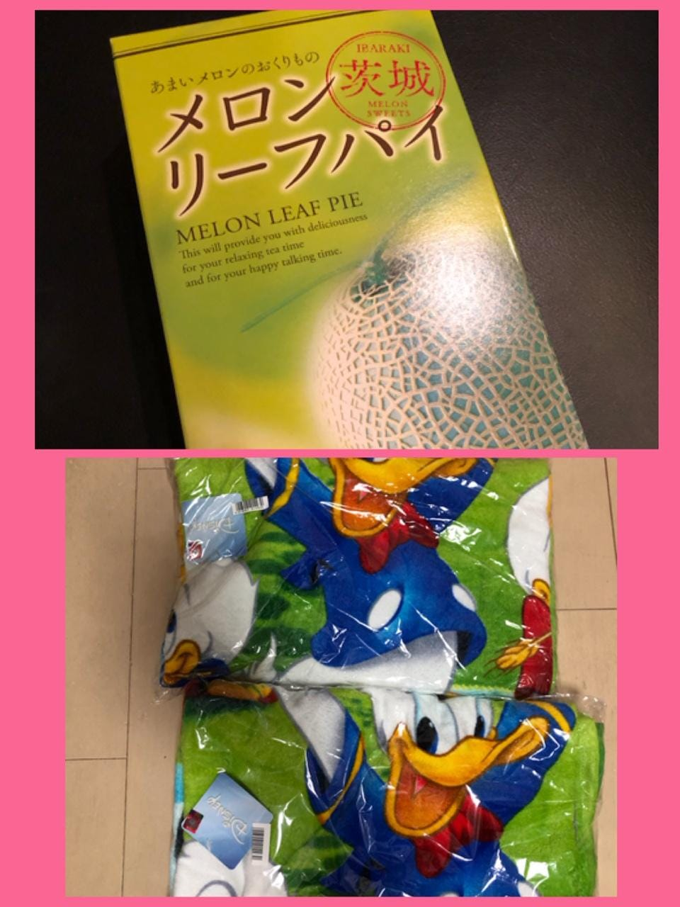 「ありがとう♡」12/12(12/12) 23:15 | ももの写メ・風俗動画
