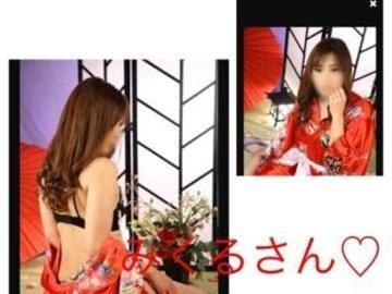 「みくるさん?(* ?? ?*  )??*」12/12(12/12) 23:46 | あゆの写メ・風俗動画
