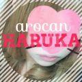 はるか ☆HARUKA☆彡|メンズエステ アロキャン