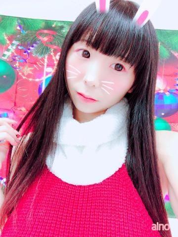 「ありがとう」12/13(12/13) 01:39   あいのの写メ・風俗動画